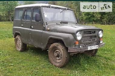 УАЗ 469 1978 в Косове