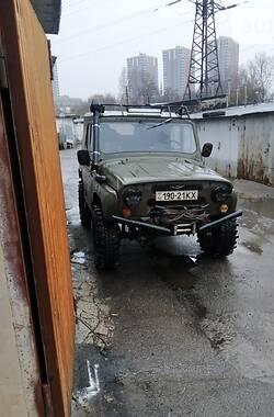 Внедорожник / Кроссовер УАЗ 469 1986 в Киеве