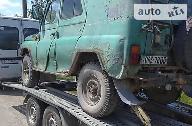 Внедорожник / Кроссовер УАЗ 469 1983 в Тернополе
