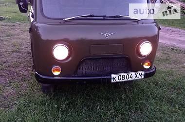 Внедорожник / Кроссовер УАЗ 469 1996 в Хмельницком