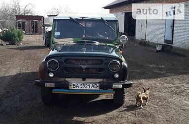 УАЗ 469Б 1976 в Киеве