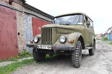 УАЗ ГАЗ 69 1968 в Чернигове