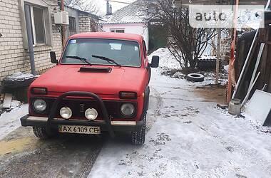 ВАЗ 21213 1991 в Харькове