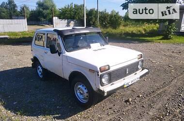ВАЗ 2121 1992 в Косове