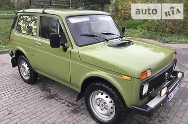 ВАЗ 2121 1988 в Староконстантинове