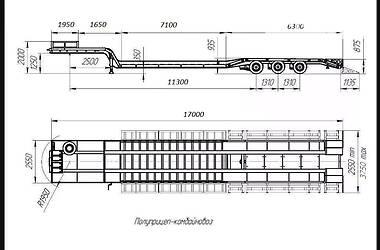 Vestt 975311 2013 в Кропивницком