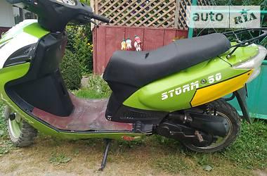 Viper Storm 2011 в Коломиї
