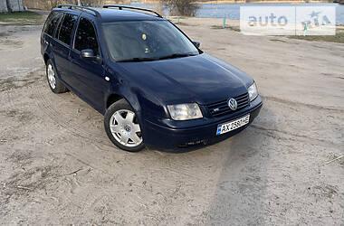 Volkswagen Bora 1999 в Харкові