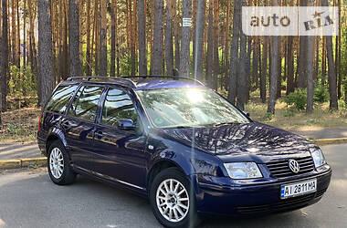 Volkswagen Bora 2002 в Киеве