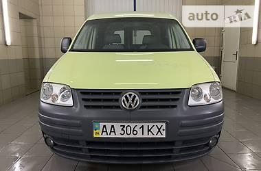 Volkswagen Caddy груз. 2006 в Умани