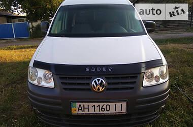 Volkswagen Caddy пасс. 2008 в Константиновке