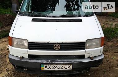 Volkswagen Caravelle 1993 в Харькове