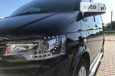 Volkswagen Multivan 2012 в Кропивницком