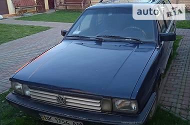 Volkswagen Passat B2 1988 в Ровно