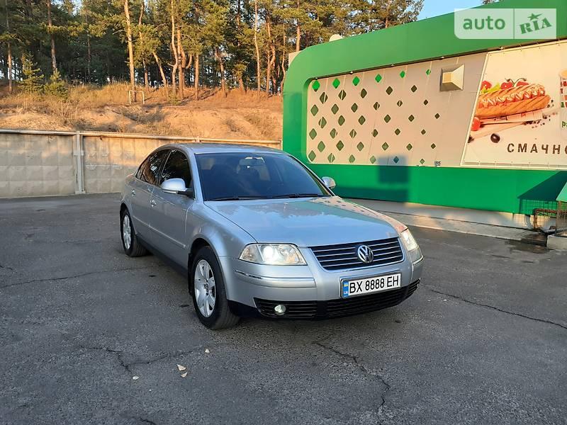 Volkswagen Passat B5 2005 в Счастье