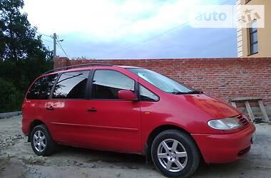 Volkswagen Sharan 1998 в Бережанах