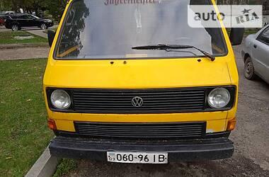 Volkswagen T3 (Transporter) груз. 1985 в Ивано-Франковске