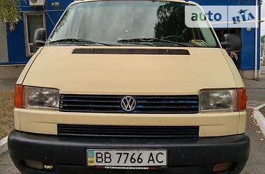 Volkswagen T4 (Transporter) груз-пасс. 1997 в Луганске
