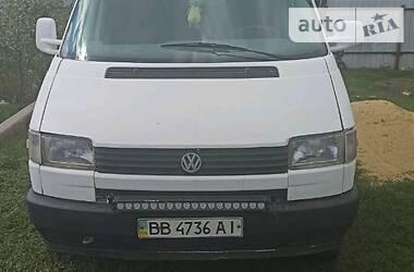 Volkswagen T4 (Transporter) груз. 1992 в Меловом