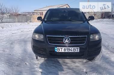 Volkswagen Touareg 2006 в Геническе