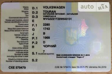 Volkswagen Touran 2008 в Константиновке