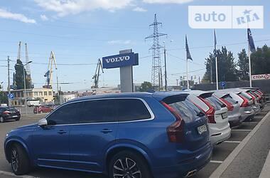 Volvo XC90 2015 в Днепре