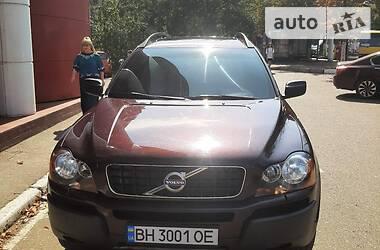 Внедорожник / Кроссовер Volvo XC90 2006 в Одессе