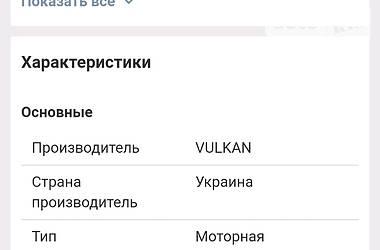 Vulkan TMK 2018 в Черкассах
