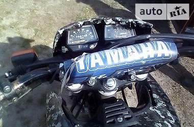 Yamaha XT 2001 в Середине-Буде