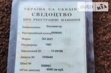 ЮМЗ 2621 1987 в Баришівка