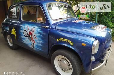 ЗАЗ 965 1968 в Кропивницком