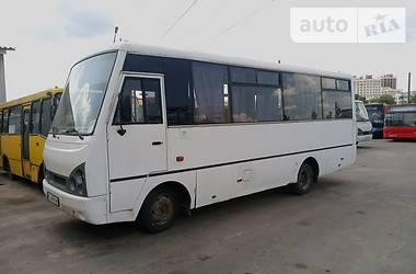 Городской автобус ЗАЗ A07А I-VAN 2007 в Киеве
