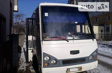 ЗАЗ A07А I-VAN 2007 в Коломые