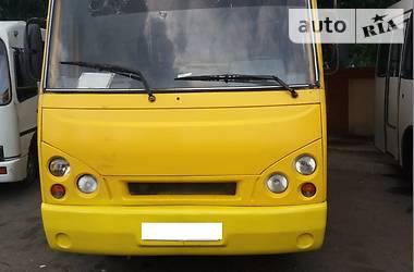 ЗАЗ A07А1 2007 в Одессе