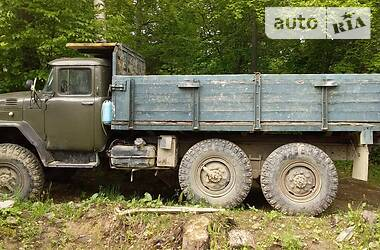 ЗИЛ 131 1985 в Косове