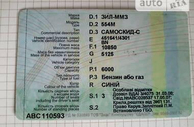ЗИЛ ММЗ 554 2005 в Вінниці