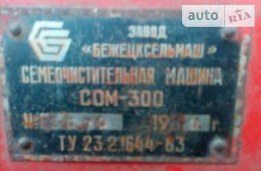 ЗМ 120 1986 в Конотопе