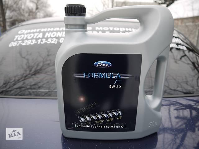 бу 155D3A Оригінальне моторне масло FORD Formula F SAE 5w-30 5л (EU) в Днепре (Днепропетровск)