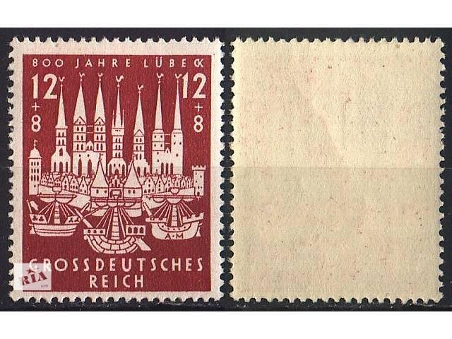 1943 - Рейх - 800 лет Любека Mi.862 **- объявление о продаже  в Ровно