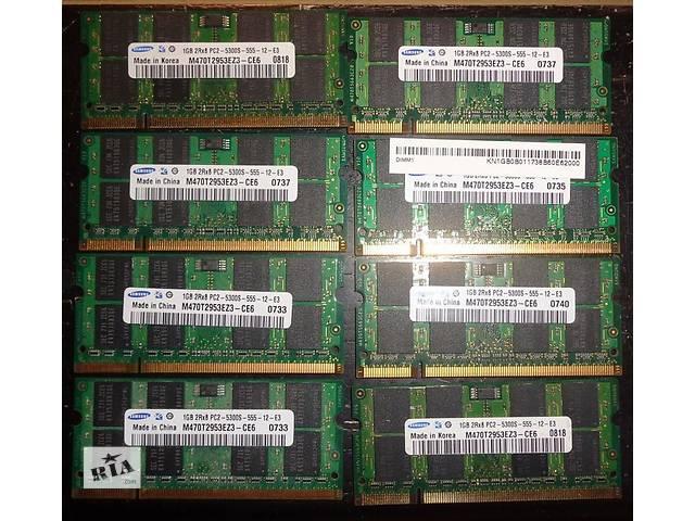 купить бу 1Gb DDR2 PC2-5300S  Samsung Hynix Ramaxel  в Киеве