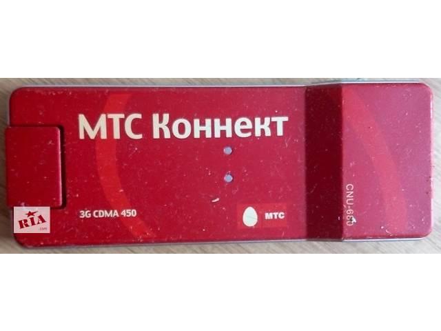 купить бу 3G Модем Cmotech CNU-680 в Киеве