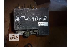 б/у АБС и датчики Mitsubishi Outlander