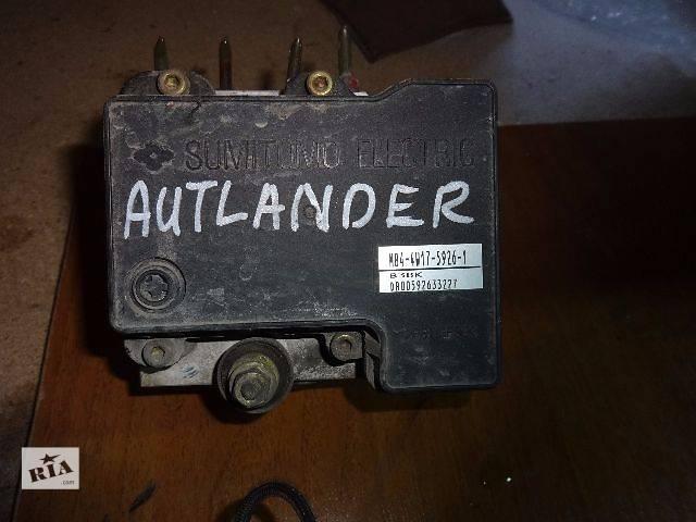 Абс и датчики для Mitsubishi Outlander, MB4-4W17-5926-1- объявление о продаже  в Львове
