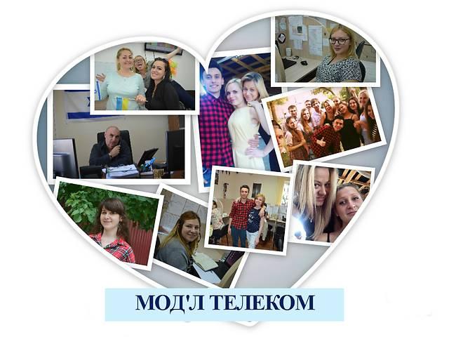 бу Администратор на телефон в колл центр международной компании в Киеве