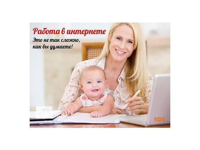 Администратор интернет-магазина- объявление о продаже   в Украине