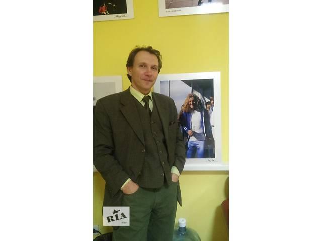 бу Адвокат с 1997 г. в Киеве