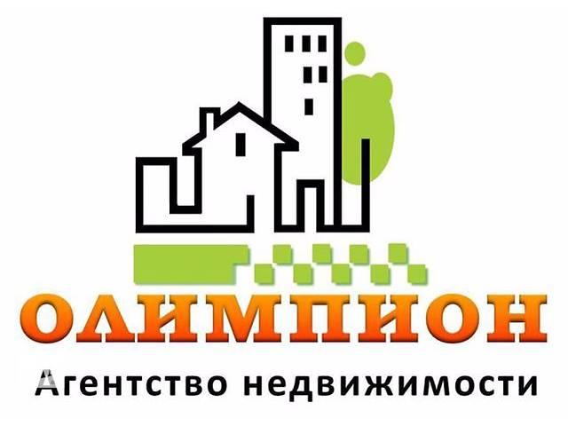 Агентство недвижимости!- объявление о продаже  в Киеве