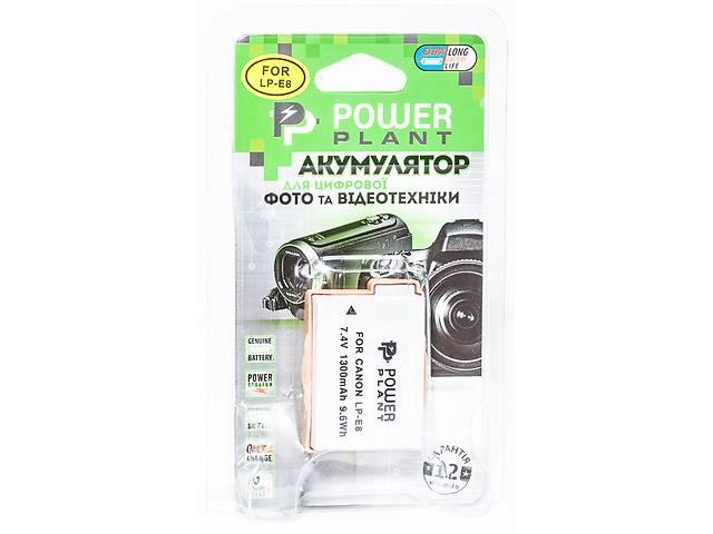 купить бу Aккумулятор PowerPlant Canon LP-E8 Art. vikr-35258213 в Дубні