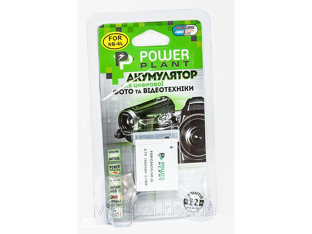 продам Aккумулятор PowerPlant Canon NB-6L Art. vikr-35270264 бу в Дубні
