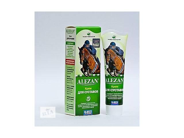 продам Alezan (Алезан) крем (зеленая упаковка) и гель 2в1 (оранжевая) охлаждающе-разогревающего действия 100мл бу в Киеве